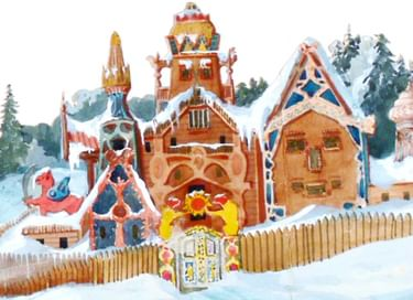 Новогодняя программа «Сказка Нового года»