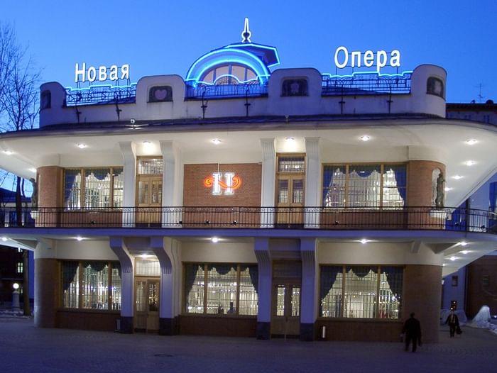 Концерт Opera viva!