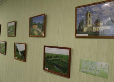 Выставка фотографий писателя-краеведа Н. П. Скуратова