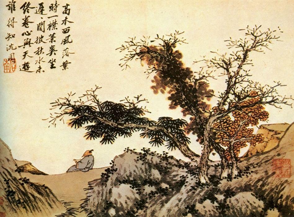 тут возникает картинки литература и искусство китая вампир, этот