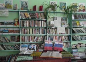 Головинская сельская библиотека