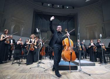 Концерт «Серебряная классика. Виолончельные ассамблеи»