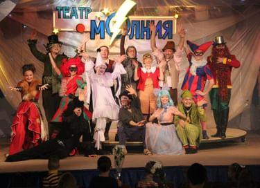 Спектакль «Золотой ключик, или Приключения Буратино»
