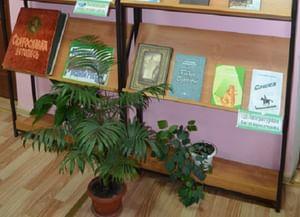 Бориспольская библиотека-филиал № 5