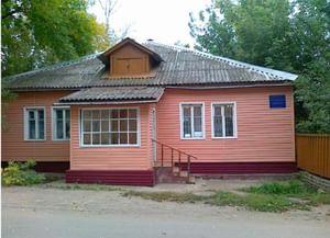 Городская детская библиотека № 2 г. Данков