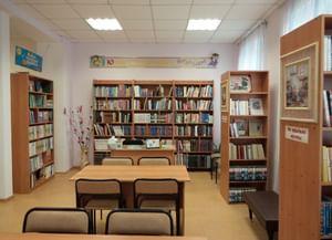 Каменская библиотека-филиал № 18