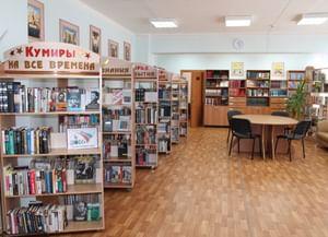 Увельская центральная библиотека