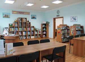 Увельская центральная детская библиотека