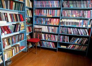Отдел библиотечного обслуживания № 26