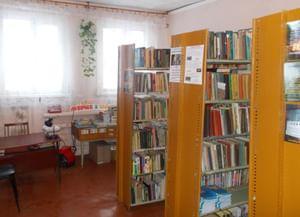 Гарская сельская библиотека
