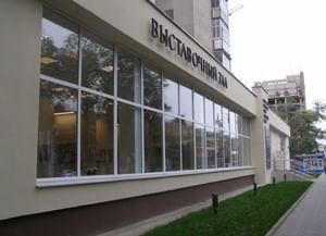 Выставочный зал «Музея-диорамы» г. Воронеж