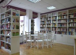 Библиотека-филиал № 15 города Белгорода
