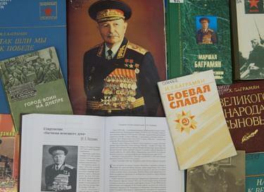 Книжная экспозиция «Доблесть и слава полководца»