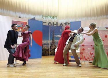 Спектакль «Блеф, или Любовь по-французски»