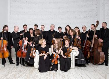Концерт «Моцарт, Берг, Шенберг»
