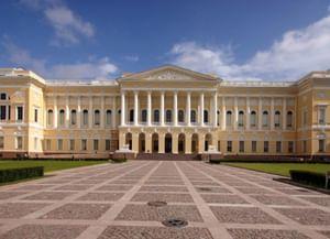 Что нужно знать о Русском музее?