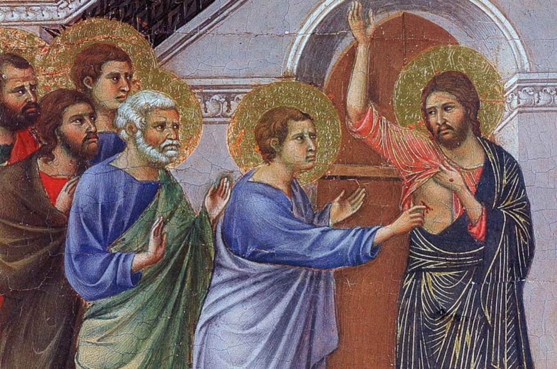 Первое воскресенье после Пасхи