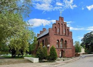 Собор Георгия Победоносца в Балтийске Калининградской области (Морской собор, бывшая лютеранская кирха)