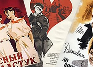 Приключения белой вороны: эволюция школьного фильма всоветском кино