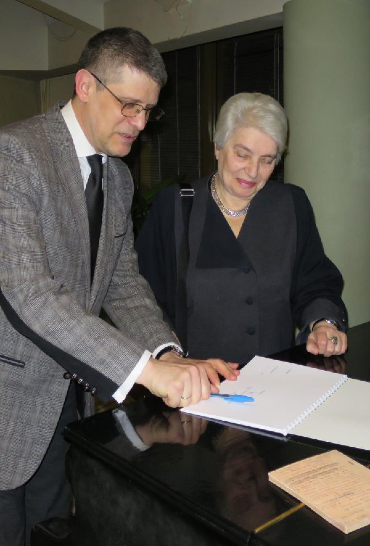 Открытие Музея А.И. Солженицына