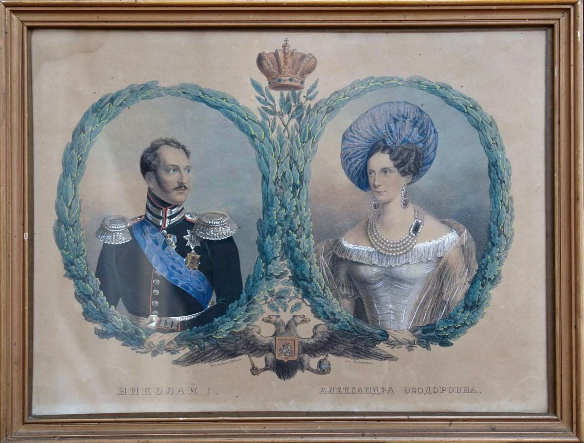 Коллекция гравюр «История Дома Романовых»