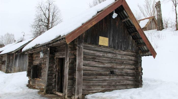 Музей «Банька по-черному»