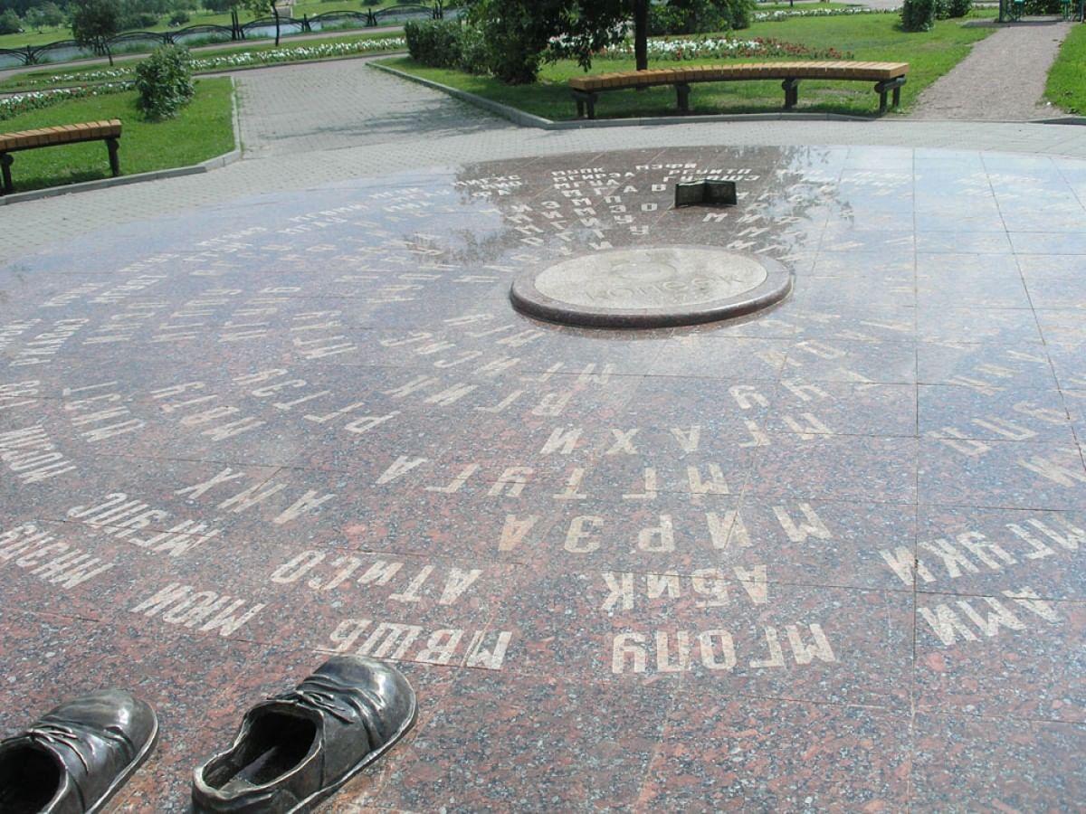 Памятник студенческим приметам в Москве