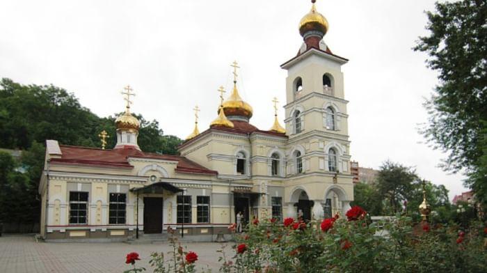 Собор Николая Чудотворца во Владивостоке