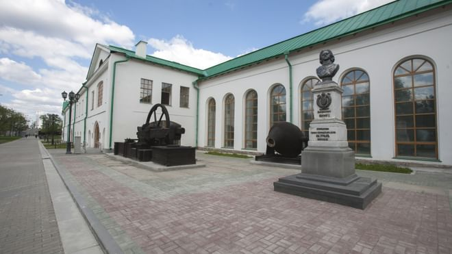 Музей дизайна и архитектуры