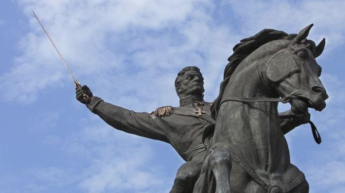 Памятник П.И. Багратиону