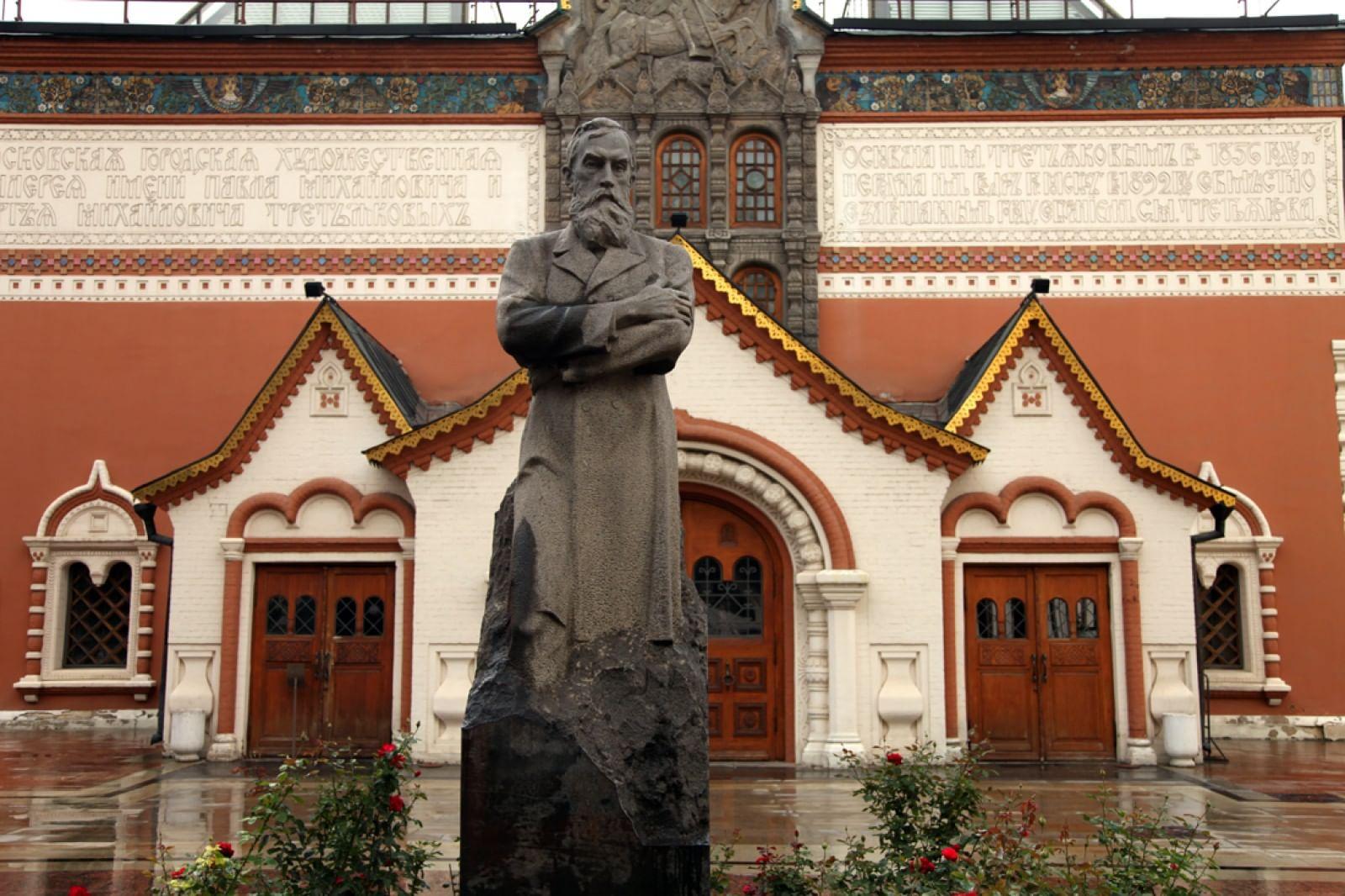 Поездка из Твери в Москву на экскурсию в Третьяковскую галерею