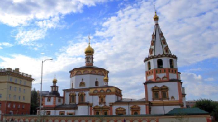 Исторический центр Иркутска