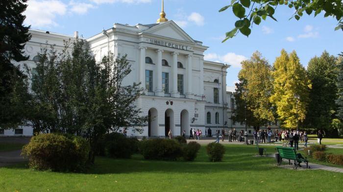 Музей археологии и этнографии Сибири