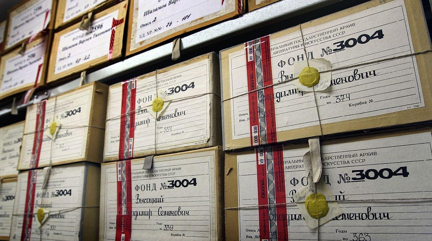 Архив литературы и искусства