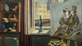 Краснопресненская художественная школа