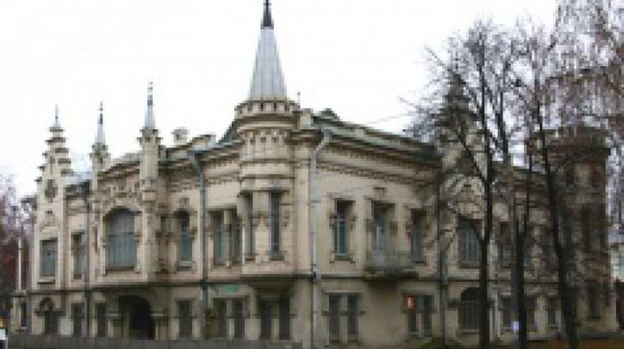 Государственный литературно-мемориальный музейный комплекс Габдуллы Тукая