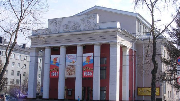 Мурманский областной драматический театр