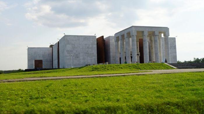 Научно-культурный центр «Музей В. И. Ленина»