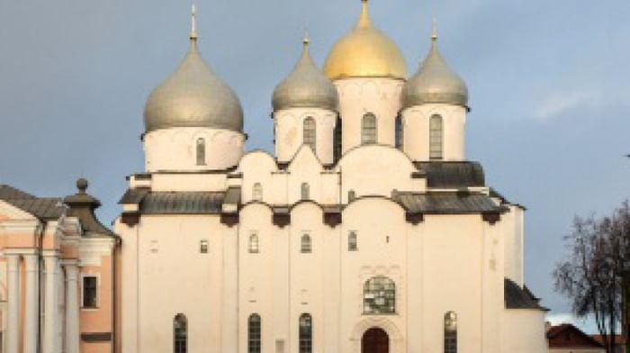 Господин Великий Новгород. Колыбель российской государственности