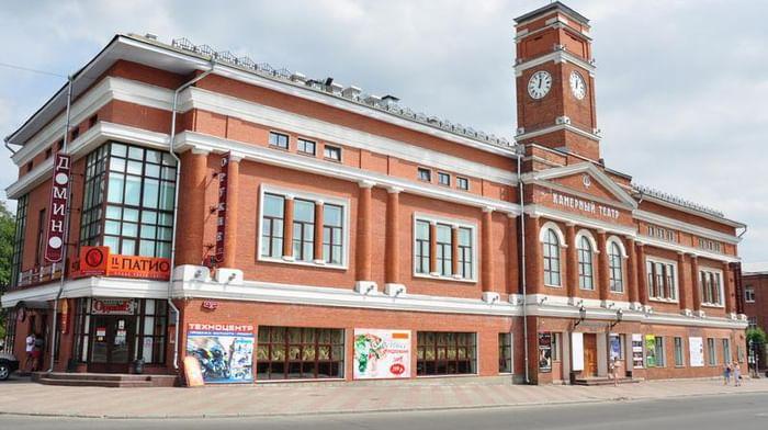 Череповецкий камерный театр