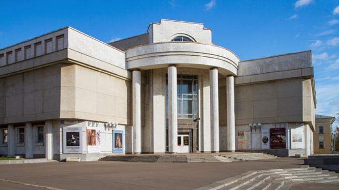 Вятский художественный музей им. В. М. и А. М. Васнецовых
