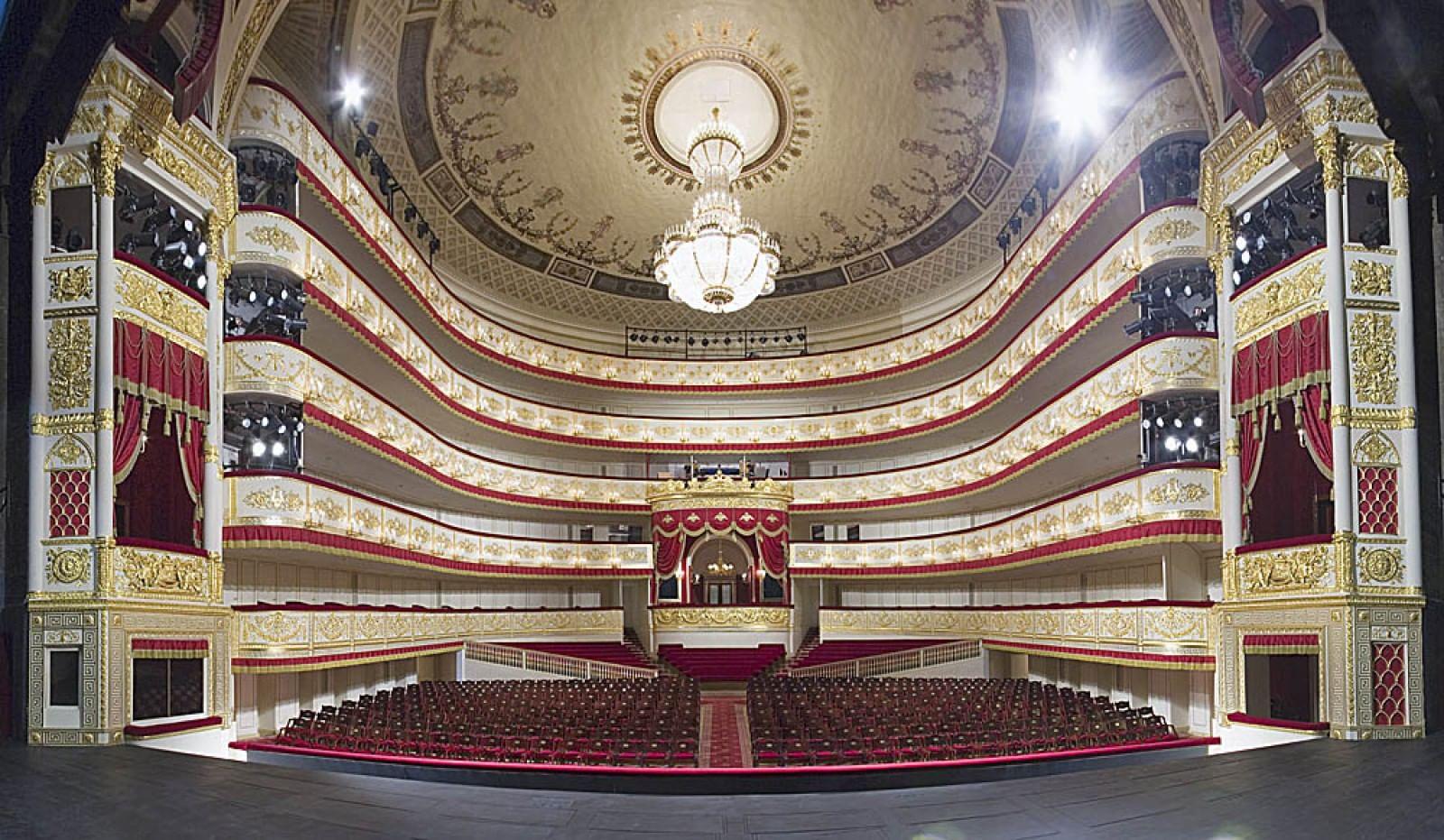 СанктПетербургский Государственный Академический Театр