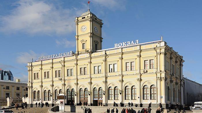 Николаевский (Ленинградский) вокзал Москве