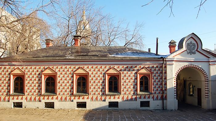 Палаты бояр Романовых в Москве