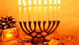 Иудейский праздник огней