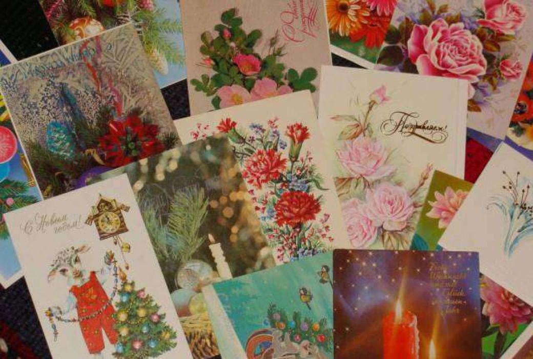 Коллекционирование открытки 340