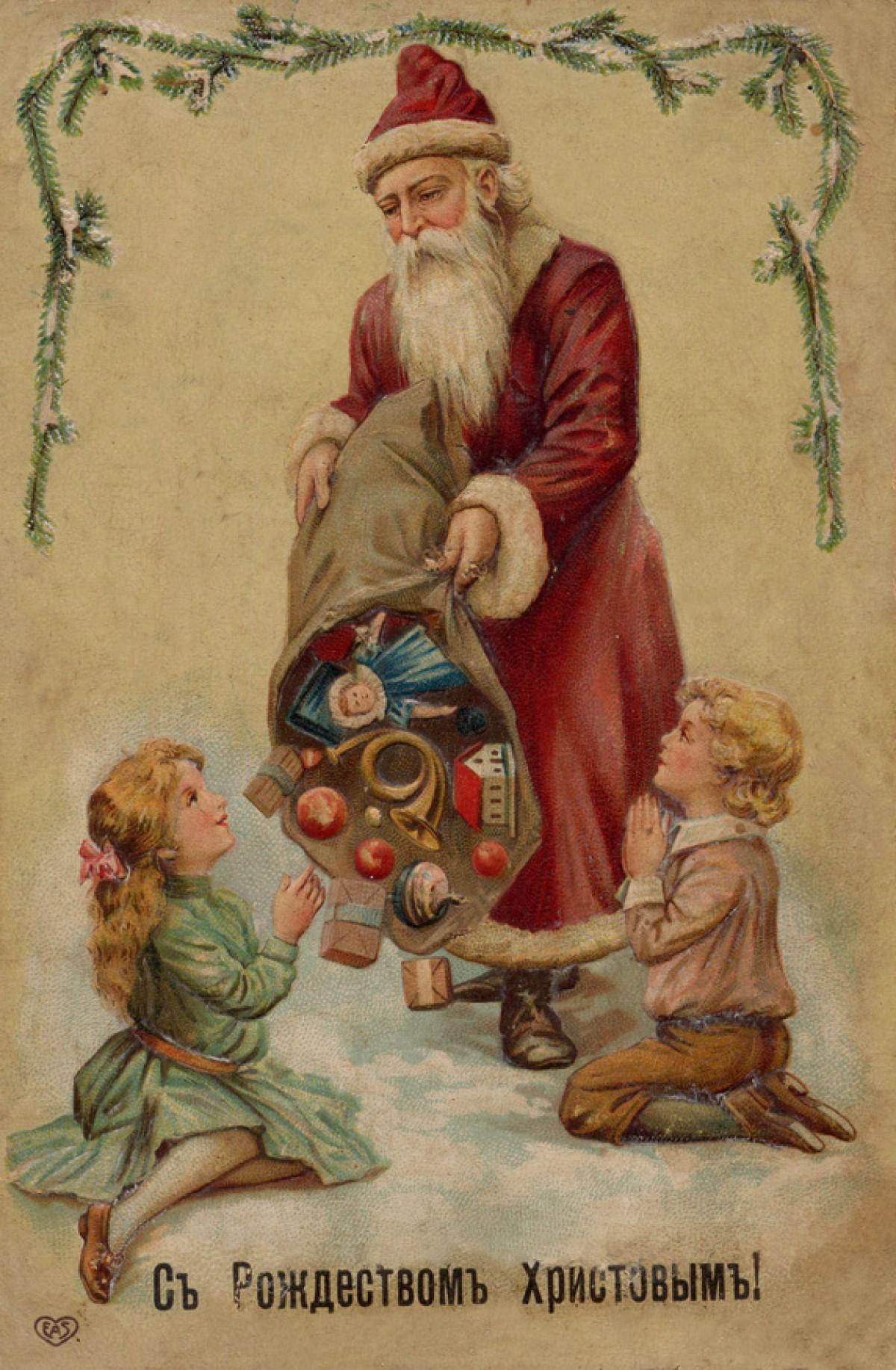 Старинные открытки поздравления с рождеством