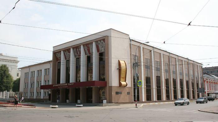 Ульяновский драматический театр имени И.А. Гончарова