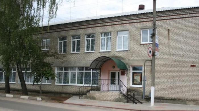 Стародубская межпоселенческая районная библиотека