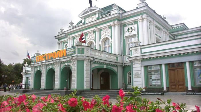 Омский академический драматический театр